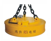 内蒙古MW5系列吊运废钢用起重电磁铁